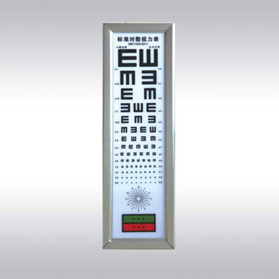 5m Standard Logarithmic Led Type Eye Chart Light Box